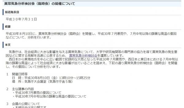 screenshot-03-44-42-1533235482465-465.jpg