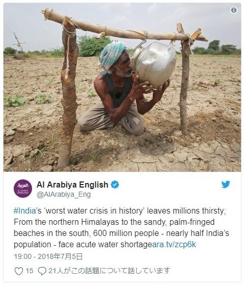 【史上最悪】インドで「6億人」が水不足なのを知っていますか?首都のニューデリーなどでは「2020年」までに地下水すら枯渇するおそれ