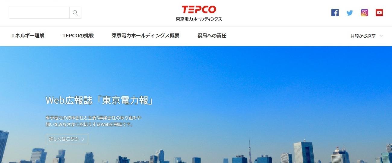 【東電】福島第1原発の記念グッズ発売したばっかりだけど、批判が相次ぎ販売を中止…でも、原爆ドームでは記念品を売ってるよね?