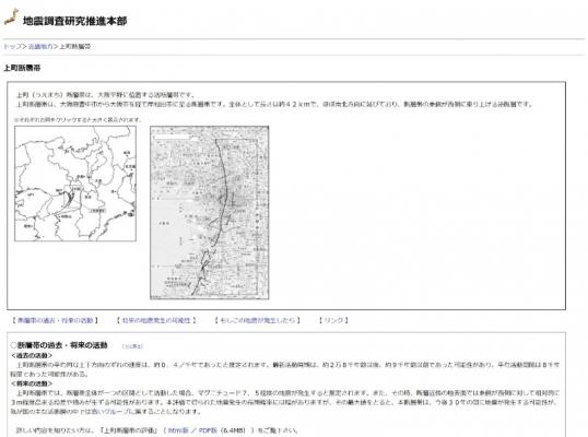 screenshot-10-24-10-848.jpg