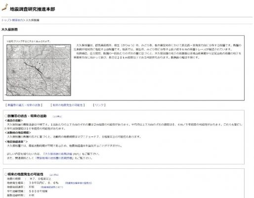 screenshot-16-30-30-516.jpg
