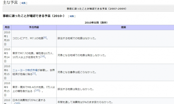 screenshot-268741-01-14-03.jpg
