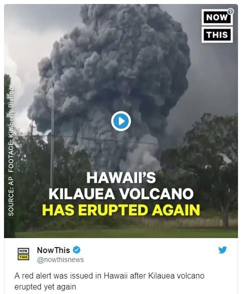 【ハワイ】キラウエア山頂での爆発的噴火…専門家「更なる大規模噴火の前兆かも知れない」