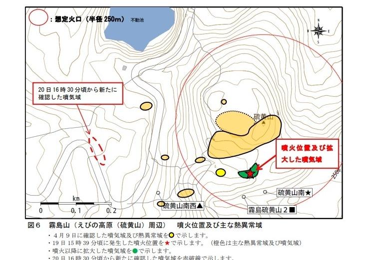 【九州】霧島連山の「硫黄山」での噴火…火口の外側の地面が急速に隆起していることが判明