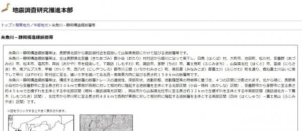 screenshot_02-26-43368.jpeg
