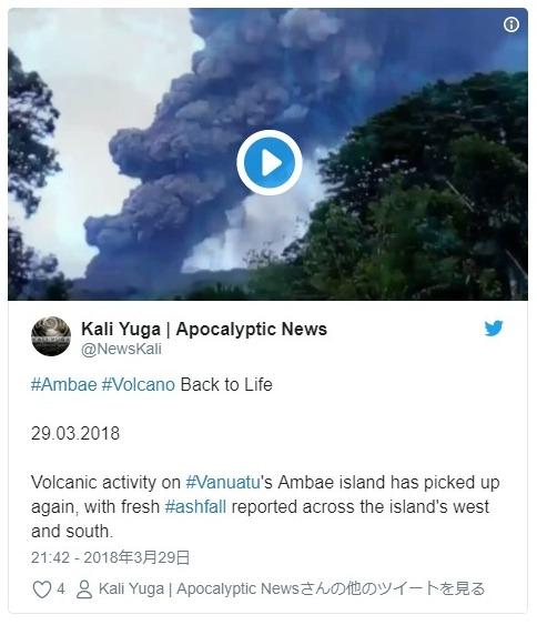 【動画】バヌアツで火山が相次いで噴火…土石流も発生し、島民に大被害