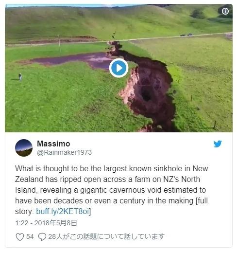【シンクホール】ニュージーランドで長さ200メートルの「巨大地割れ」が突如出現…陥没によって6万年前の火山の噴出物の堆積層が露出