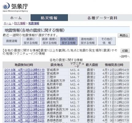 screenshot_02-57-39738.jpeg