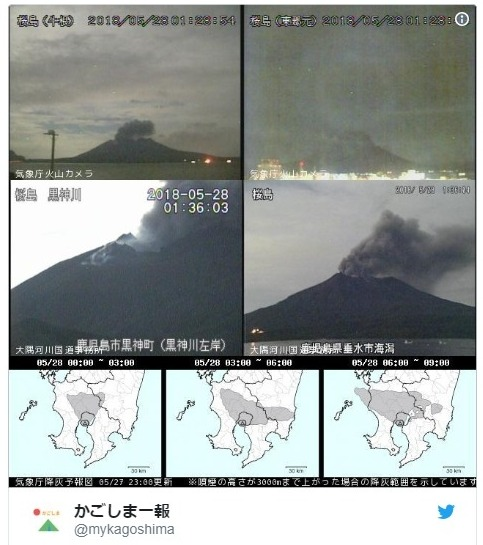 【鹿児島】桜島の南岳山頂火口で爆発的噴火