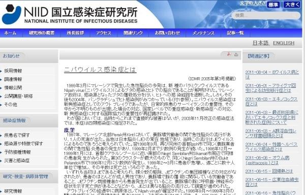 screenshot_04-22-50609.jpeg