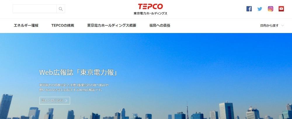 【東電】福島原発事故、震災前に津波対策を進言するも「副社長」が保留に…東電社員「提案したが保留にされた」