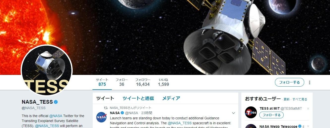 【NASA】太陽系外の地球外生命体がいそうな惑星を探すため「人工衛星」打ち上げへ