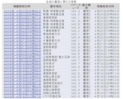 screenshot_205-58-5924.jpeg