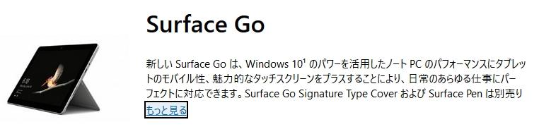 surfacego1.jpg