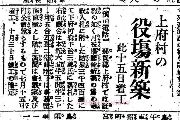 ②山陰新聞 040714