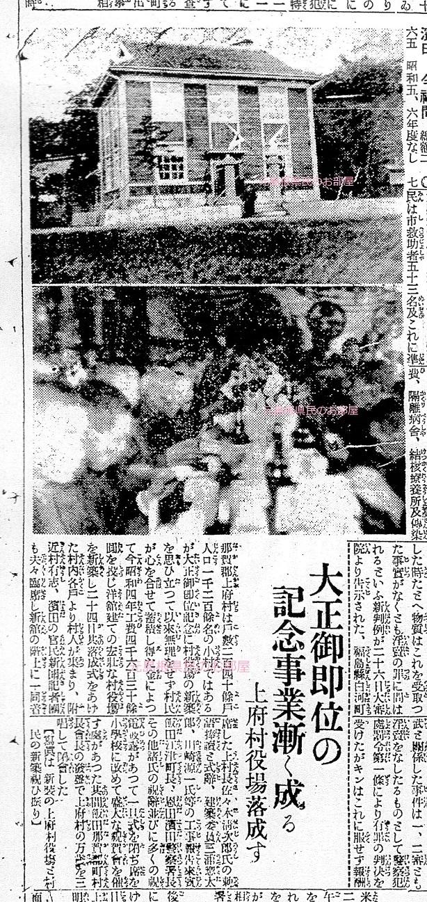 ③松陽新報 041227