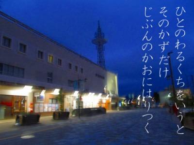 he9-11b-01.jpg