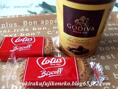 GODVAクッキー