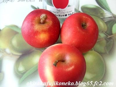ニュージーランドりんご2