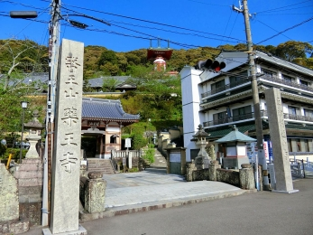 2018_Shikoku88Henro159.jpg