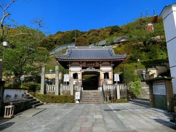 2018_Shikoku88Henro160.jpg
