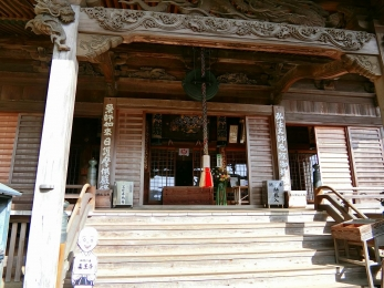 2018_Shikoku88Henro163.jpg
