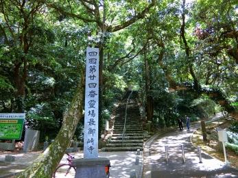 2018_Shikoku88Henro178.jpg