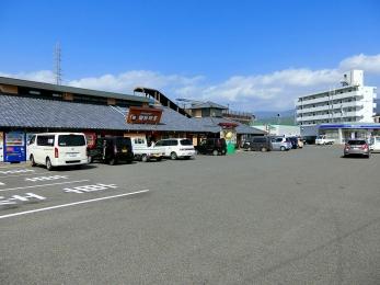2018_Shikoku88Henro200.jpg