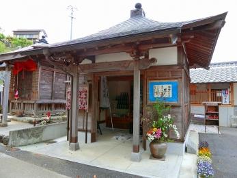 2018_Shikoku88Henro226.jpg
