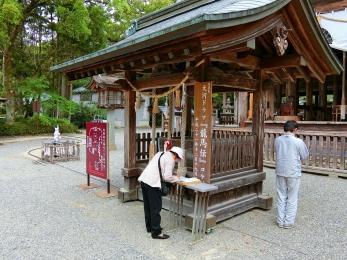 2018_Shikoku88Henro230.jpg