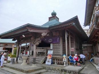 2018_Shikoku88Henro253.jpg
