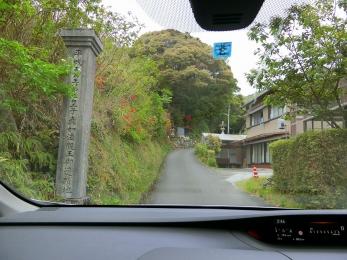 2018_Shikoku88Henro254.jpg