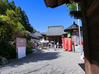2018_Shikoku88Henro270.jpg