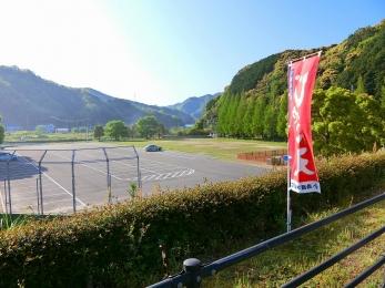 2018_Shikoku88Henro307.jpg