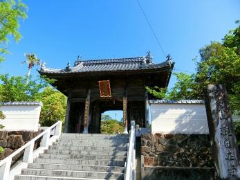 2018_Shikoku88Henro308.jpg