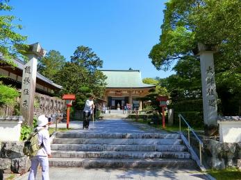 2018_Shikoku88Henro311.jpg