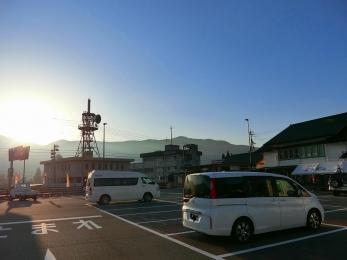 2018_Shikoku88Henro343.jpg