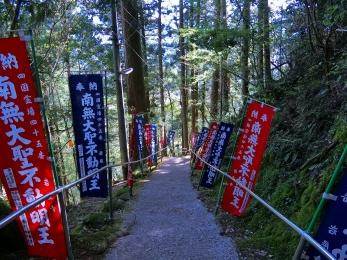 2018_Shikoku88Henro349.jpg