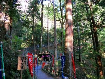 2018_Shikoku88Henro350.jpg