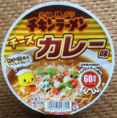 元祖鶏ガラチキンラーメンどんぶり チーズカレー味