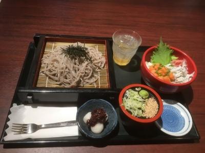 竜泉寺の湯・湘南茅ヶ崎店 ランチメニュー