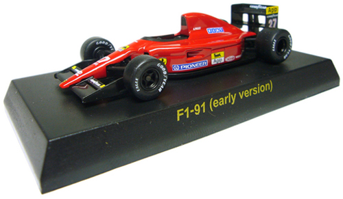 F191-early717.jpg