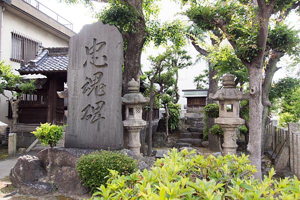 則武新町津島神社忠魂碑