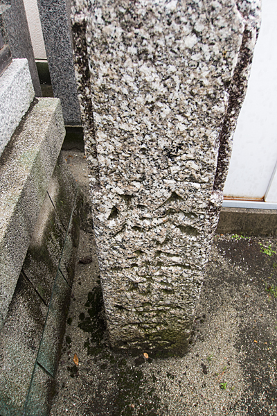 庄内通4秋葉神社秋葉宮堂の石柱