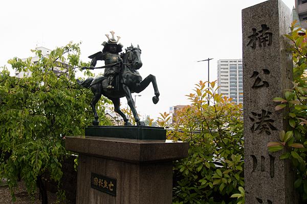 赤塚神明社楠木正成像と湊川神社