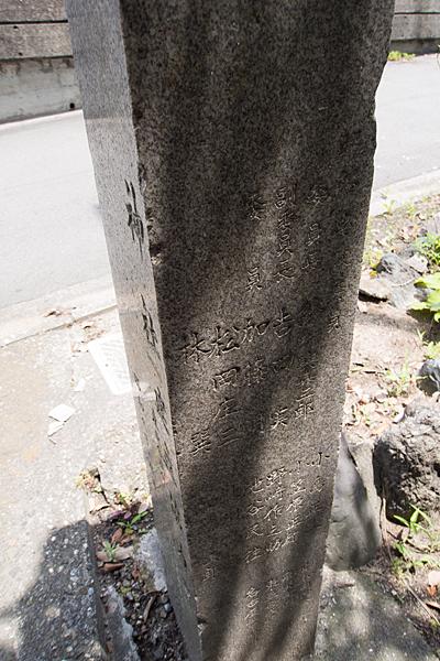 神徳神社社号標