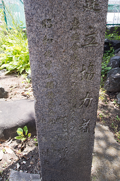 神徳神社石柱