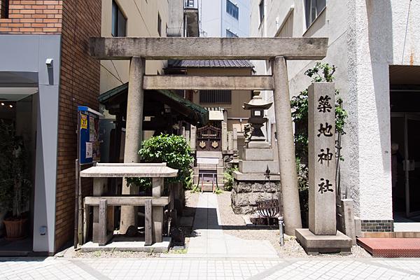 築地口神社