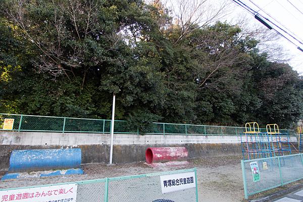 青塚総合児童遊園