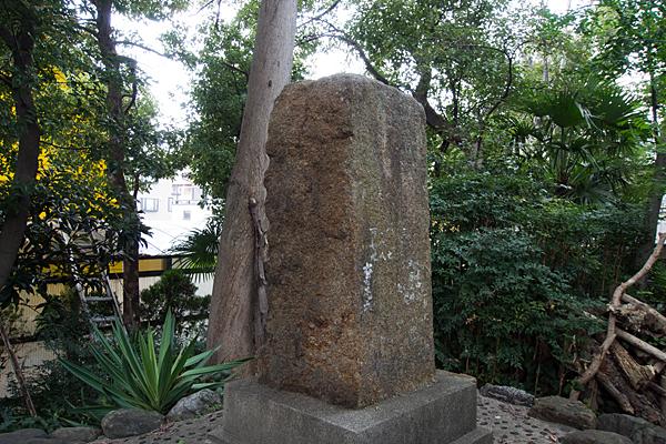 中味鋺忠魂社石碑